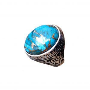 Bague Amérindienne Turquoise